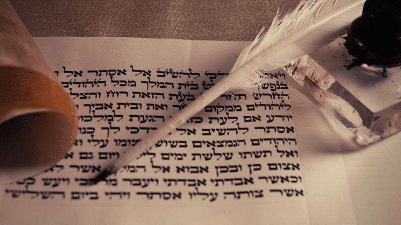 Секреты недельной главы с равом Бриском – Глава Берейшит