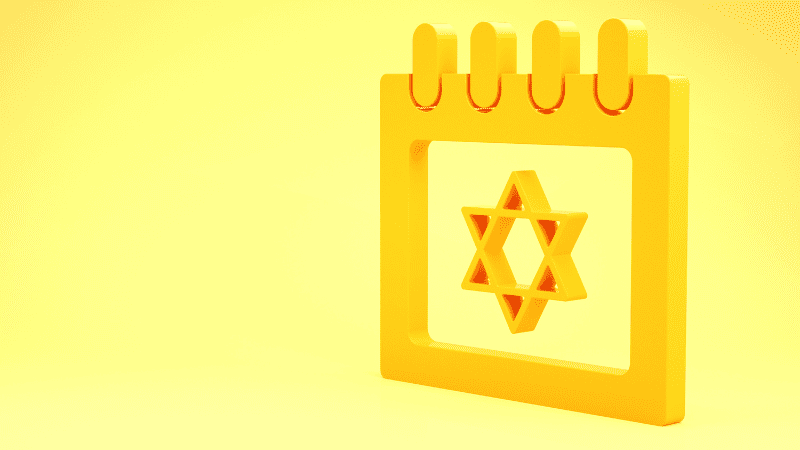 Месяц Хешван – месяц парнасы и строительства Третьего Храма