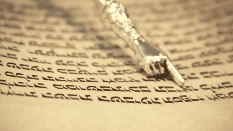 Мишлей | Глава 31. Перевод с комментариями