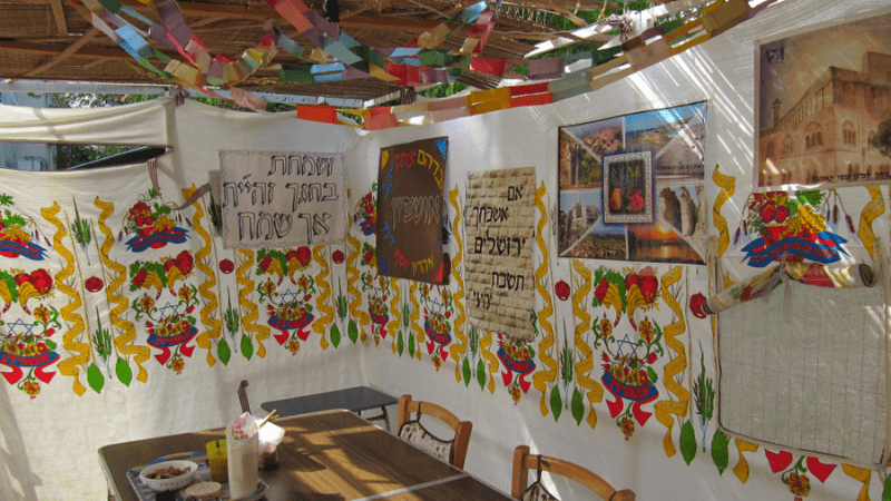 Суккот – праздник шалашей