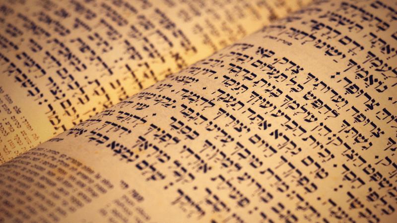 Недельная глава в свете хасидского учения | Зот а-браха