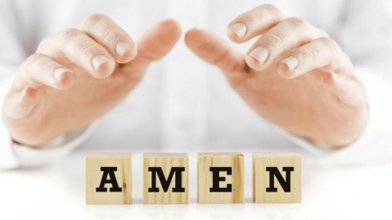 Что такое «Амен»?