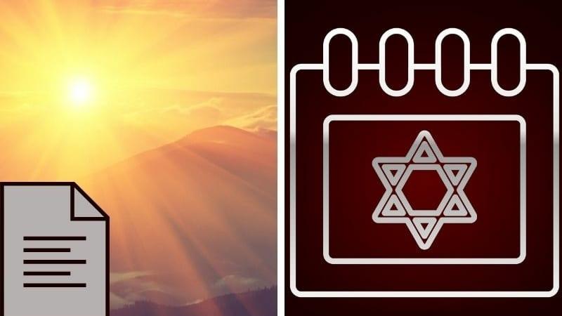 Мида од – корень Устной Торы. Семь мидот и их исправление | Из книги «Тайна еврейского года»