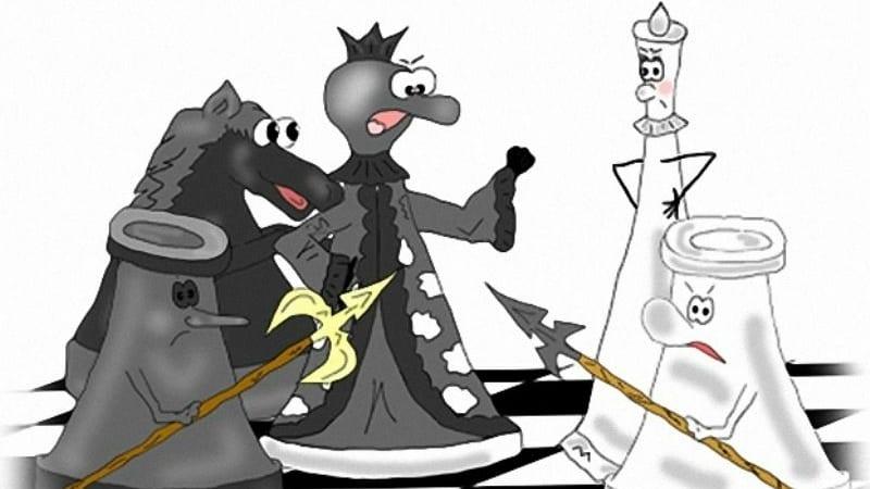 Шахматы – это борьба