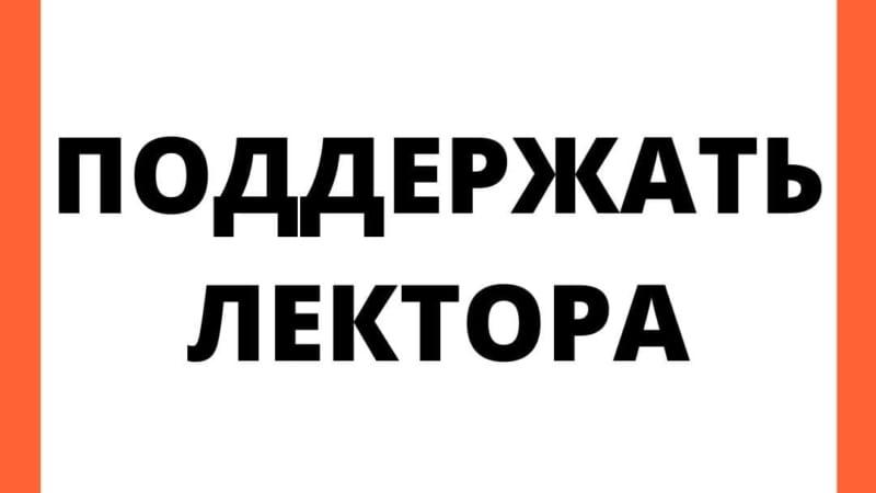 Поддержка преподавателей платформы ВАИКРА
