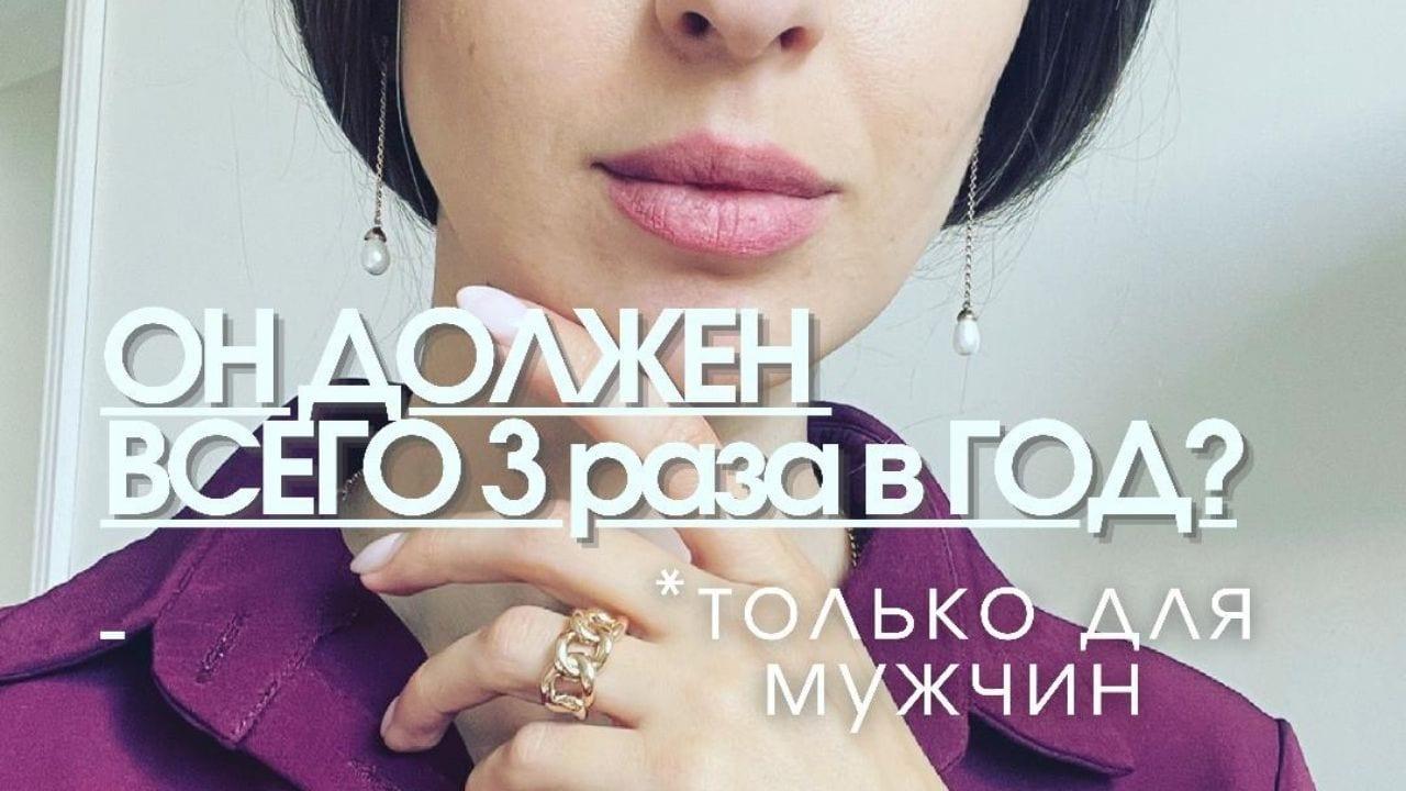 Мнение иудаизма Он должен всего 3 раза в год Только для мужчин Рут Сара Корниенко