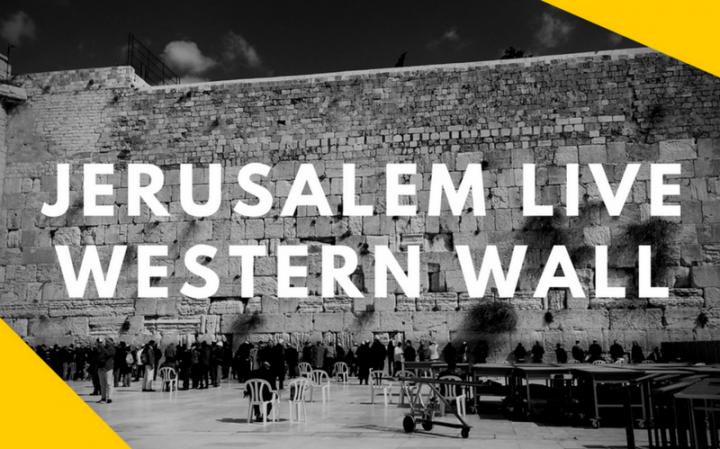 Jerusalem Live. Котель. Стена Плача