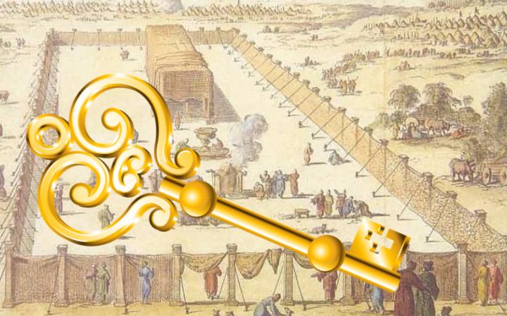 Ключи к Храму