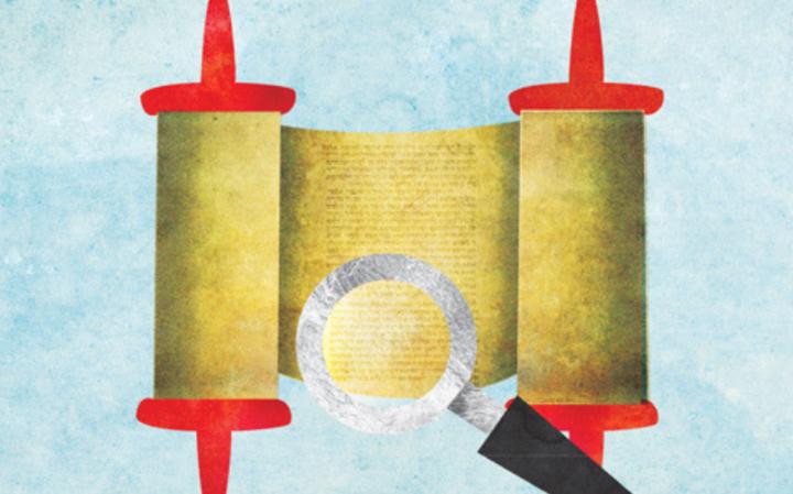 Когда евреи начали пользоваться Торой в виде свитка?