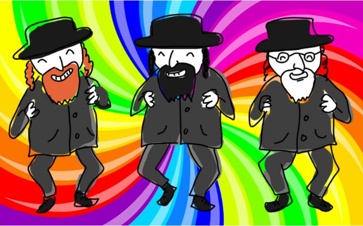 Еврейская радость – Традиция и современность