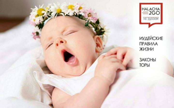 Можно ли разговаривать после произнесения hАмапиль (благословения перед сном)?