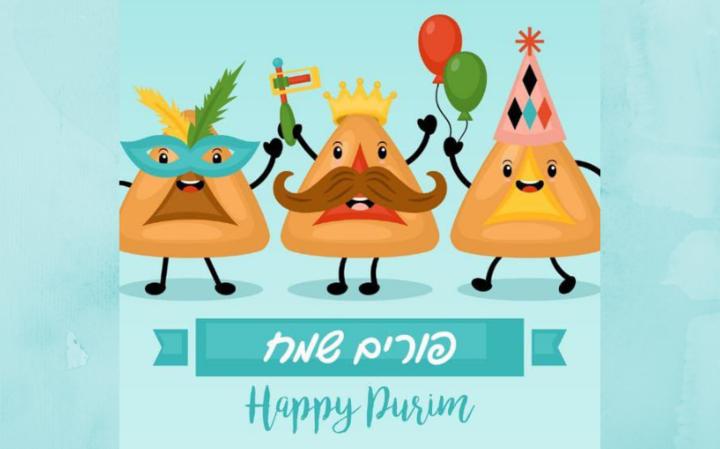 Краткая справка по празднику Пурим — Посту Эстер и Махаци hаШекель