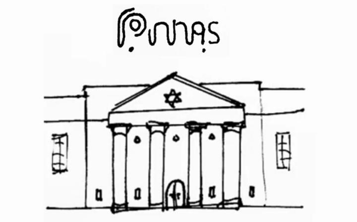 Пинхас Цинман (mc_Pini) — «Синагога»