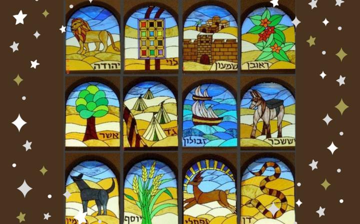Двенадцать колен Израиля: Разница в служении