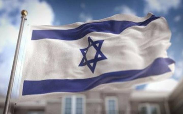 Заповедь заселения Земли Израиля