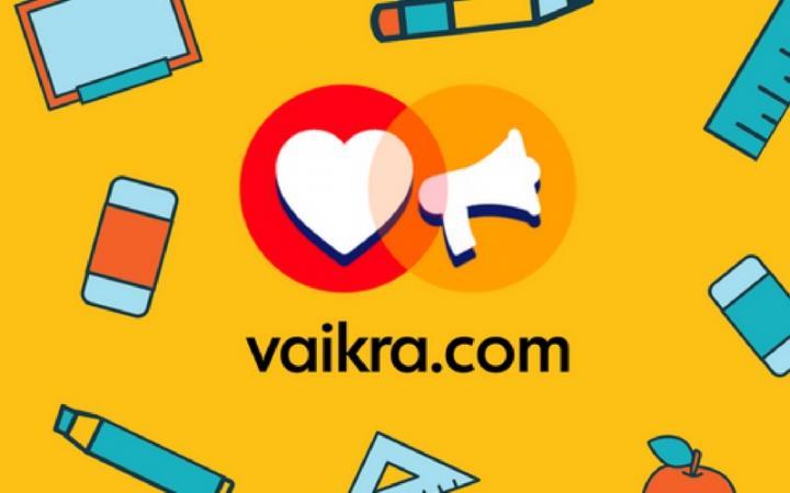 15 день месяца Шват. День рождения сайта Vaikra. сom