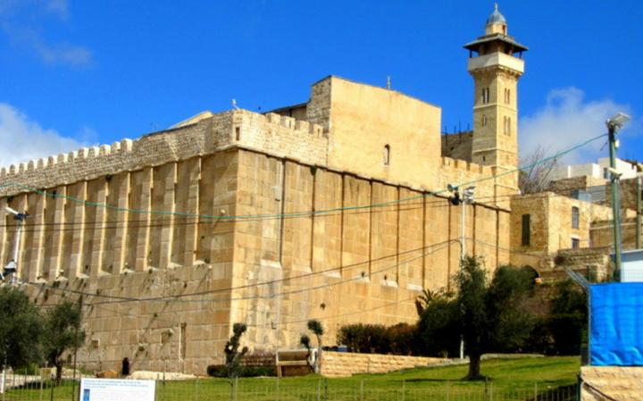 Еврейская Энциклопедия   Хеврон: пещера Праотцев – документ еврейской истории