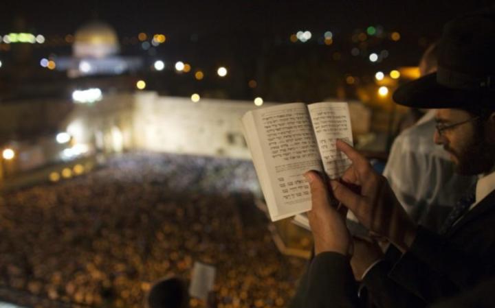 Йом Кипур – День Искупления и праздник для евреев