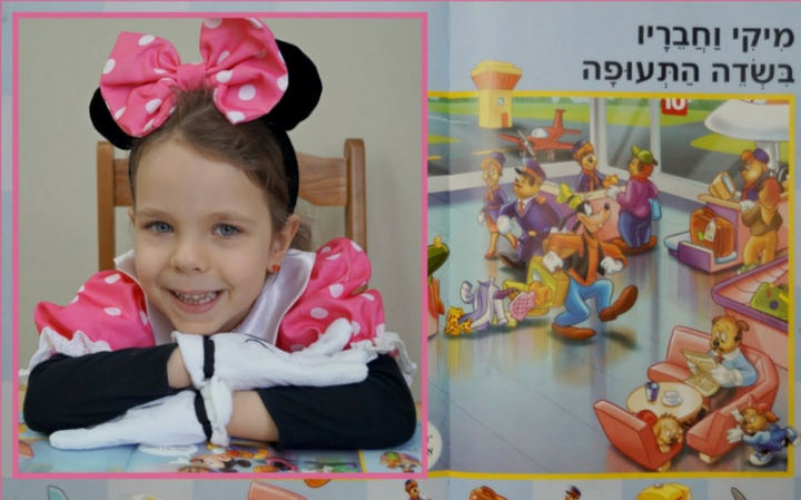 Учим иврит – Тема: В АЭРОПОРТУ