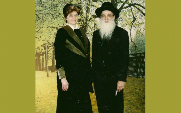 ЖЗЕ: Жизнь Замечательных Евреев. Соблюдающая семья, добившаяся феноменальных успехов в науках