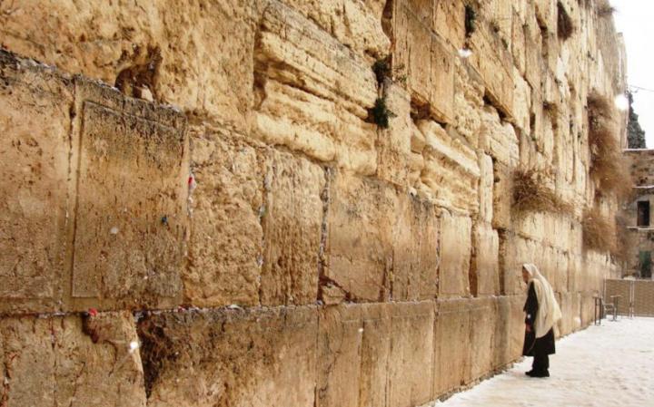 Западная стена надежды