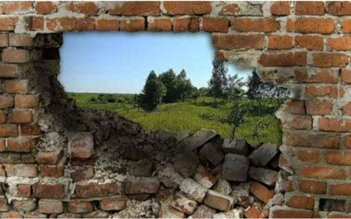 Путник и Стена
