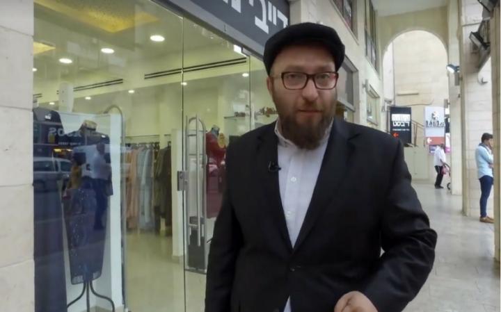Еврейский костюм – Скромность, мода, традиция