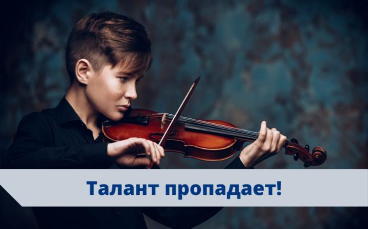 Про воспитание | Талант пропадает!