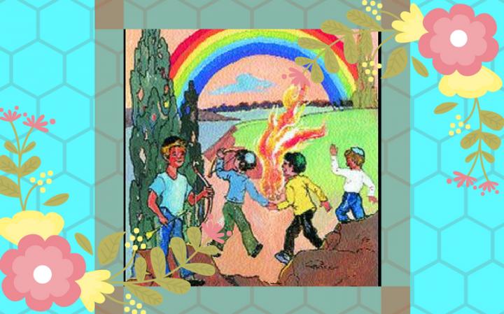 Лаг ба-Омер — веселый праздник — История о рабби Шимоне бар Йохае