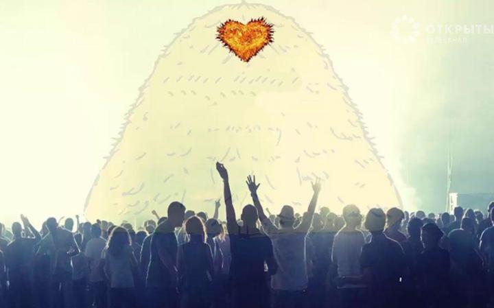 9 Ава — от ненависти к любви
