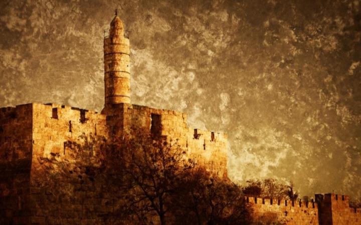 О чем плачут евреи 17 тамуза
