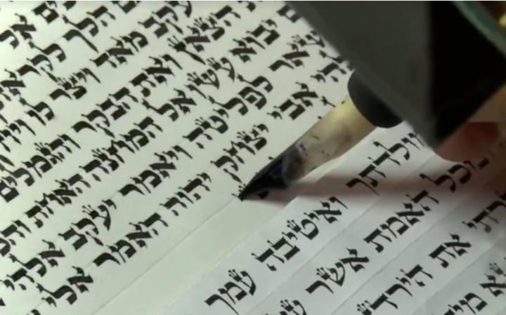 Еврейская Энциклопедия | Еврейские профессии