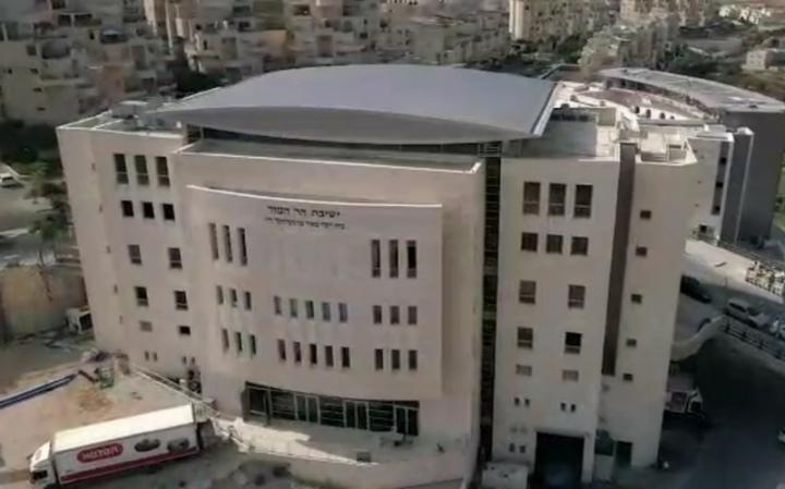 20 лет центральной сионистской Ешиве Ар Амор в Иерусалиме
