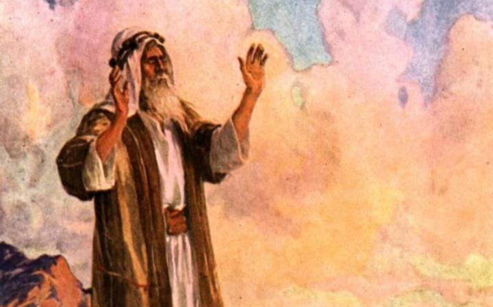 Что такое пророчество?