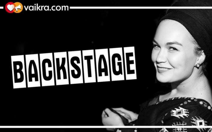 Ноа Кременчуцкая — Backstage