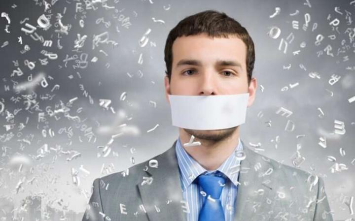 Лашон Ара — 10 фактов про злословие в иудаизме