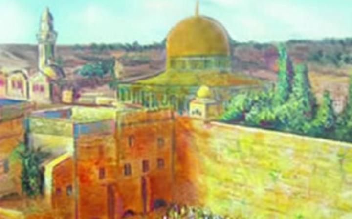 Менахем-ав – месяц-утешитель
