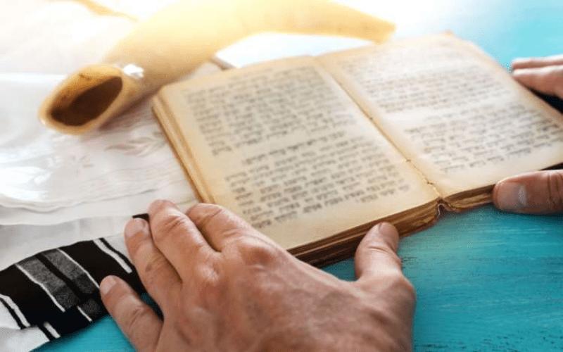 Рош а Шана — Внутренняя подготовка к еврейскому новому году