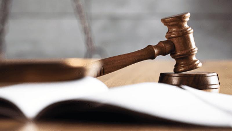 Рош аШана — Время суда