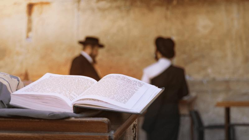 Десять дней покаяния | Изучение Торы и добрые дела