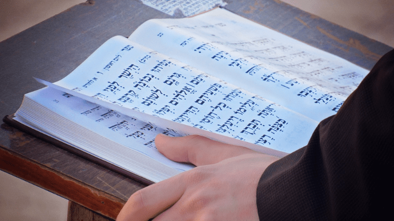 О святости еврейского имени. Как имя влияет на человека?