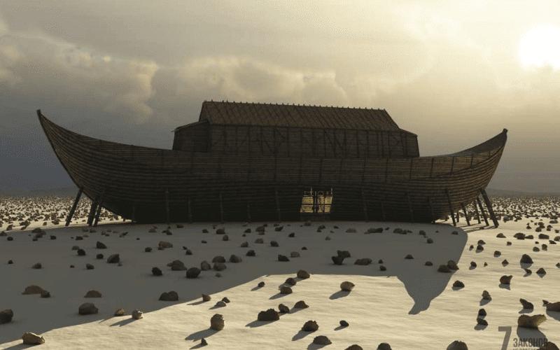 Ковчег Ноаха и Сукка, реальность в искуплении