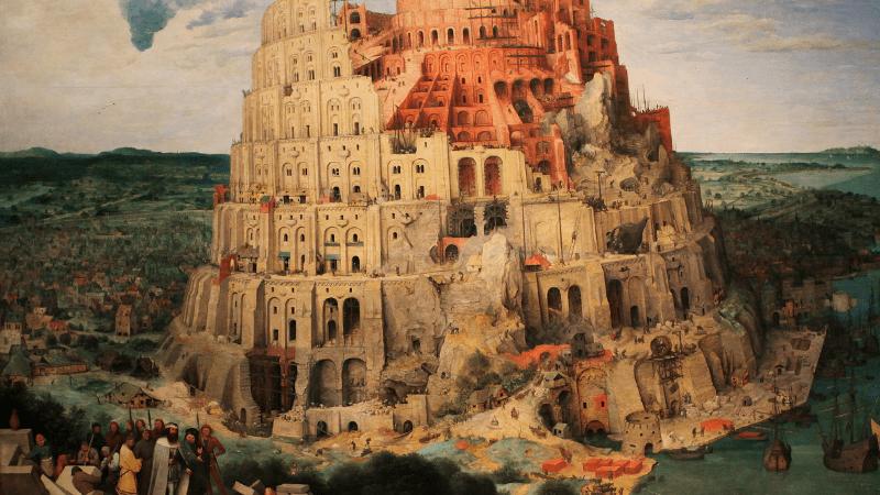 Грех строителей Вавилонской башни