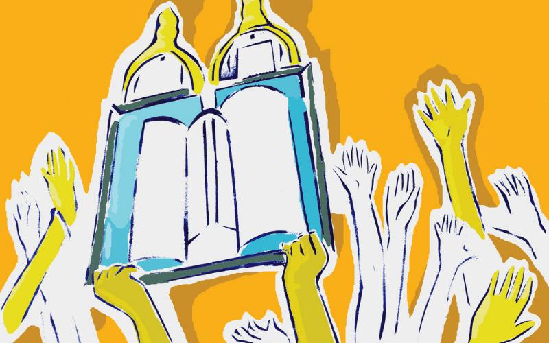 Сила нести радость | Праздник Симхат Тора