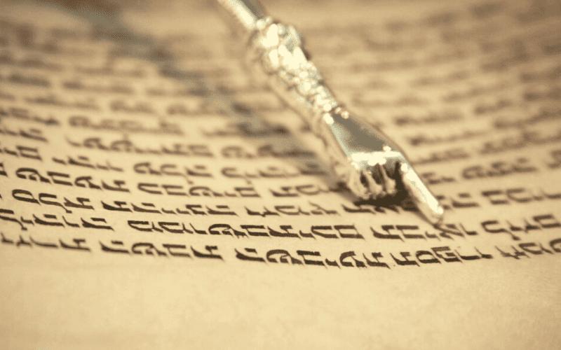Мишлей | Глава 27. Перевод с комментариями