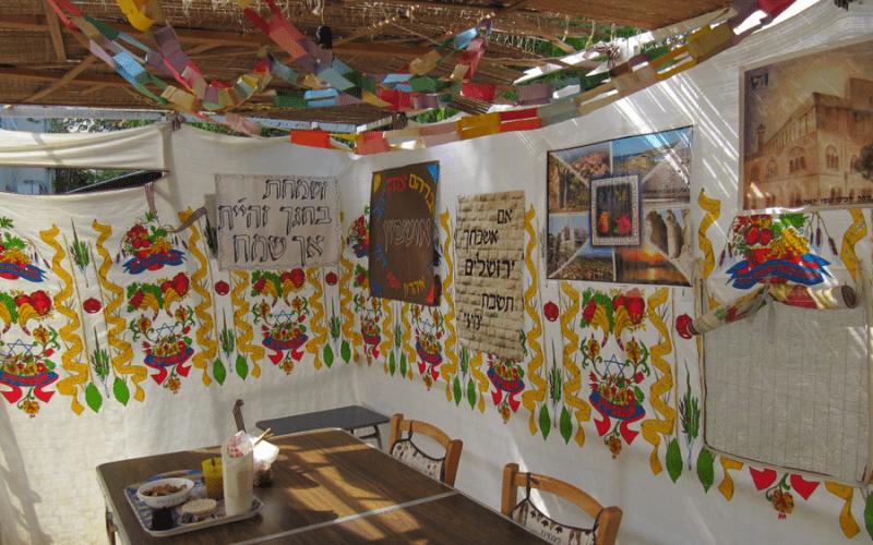 Суккот — праздник шалашей