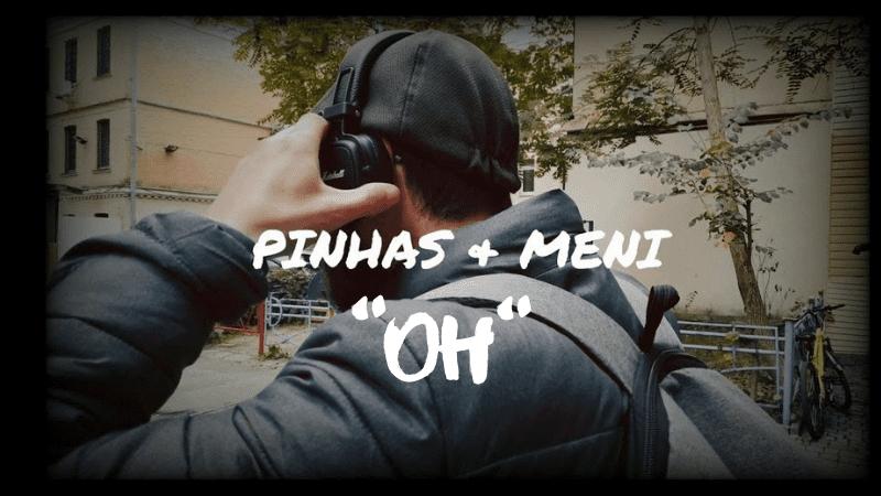 Pinhas и MENi — «Он» | Новая совместная работа в стиле хасидского хип-хопа!
