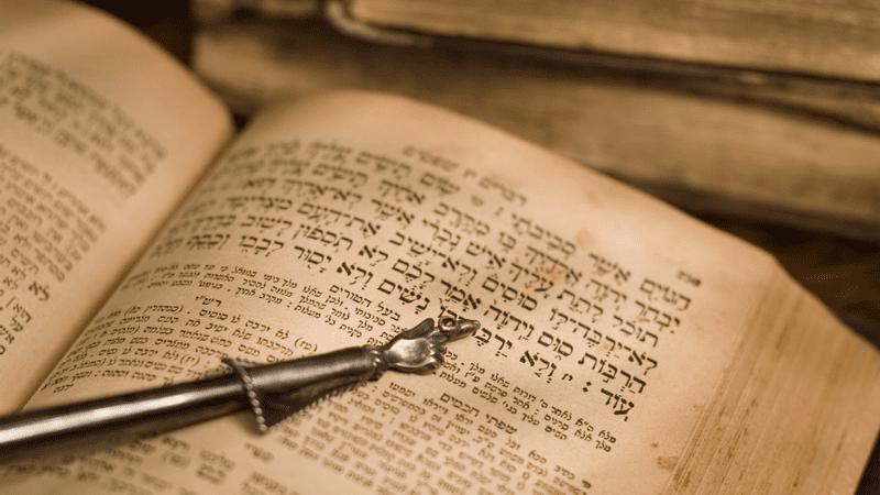Недельная глава в свете хасидского учения   Лех Леха 5781