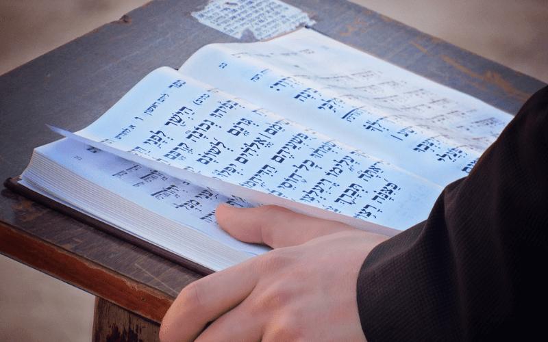 Духовное тело человека | Какие заповеди какому уровню соответствуют?