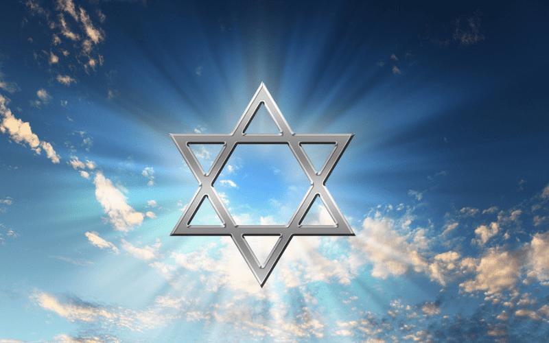 Мошиах бен Йосеф и Мошиах бен Довид (Ваишлах 75)
